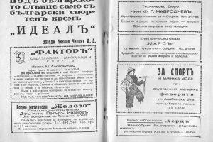 Вестник туристически справочник Лом