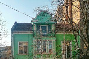 Зелената къща